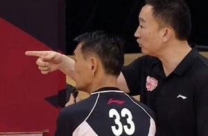 强烈不满!浙江稠州主教练怒喷北京王骁辉,裁判立刻改判