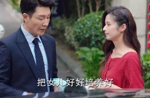 《陪你一起长大》:林芸芸霸气回击顾家伟,说出全职太太的委屈