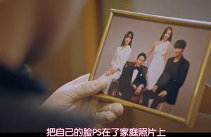 韩剧《顶楼》申秀莲真的死了吗?双胞胎的生母和她是什么关系?