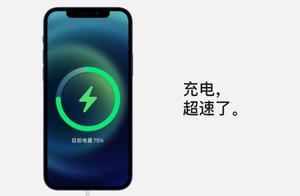 升级 iOS14.3 无线充电失效?小米 11 发布会已开启