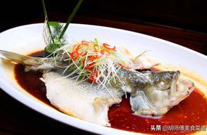 蒸鱼时,鱼要不要先腌制?9成人不懂,难怪鱼又腥又老