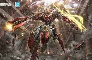 王者荣耀孙悟空新皮肤零号赤焰,星传说同步上线,超帅高达机甲
