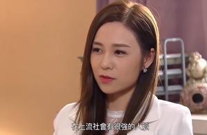 TVB千集处境喜剧,拍天王嫂培训班槽点满满,紧跟时事真敢拍