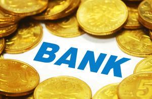 银行资产损失30亿,厅级干部淫乱?直面质疑比一味否认更要紧