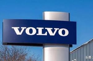 连续三年倒数第三,沃尔沃的产品质量真的很差吗?