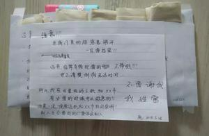 杭州中学女厕出现奇怪姨妈巾!莫非是个男生留下的?去了次泰国?