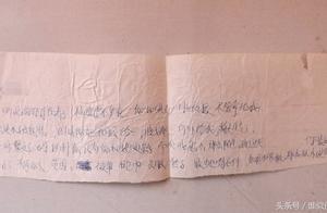 为你写信,希望你不会看到,这是当年你写给我的小纸条