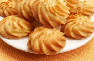 原味黄油曲奇饼,美味小点心,酥的掉渣,手残星人也能学会啦!