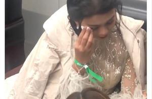 """被肖战骂""""印度黑女""""?谈莉娜被记者追问哭崩,称很自卑不想再谈"""