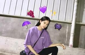 欧阳娜娜穿成Emoji,2018流行色好像也没有那么难穿「每日星范」