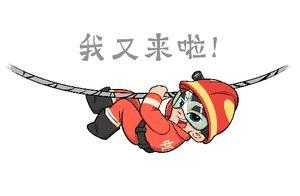 北川:警钟街小学生进红门学消防