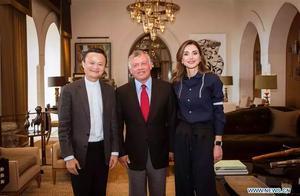 马云基金会做了一件事,和约旦王后基金会一起帮助妇女儿童