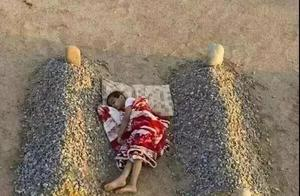 """""""你们吃什么?"""",叙利亚儿童:""""我们吃草""""……"""