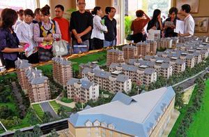 房产税还收不收?1分钟看懂《中国房地产发展报告2018》
