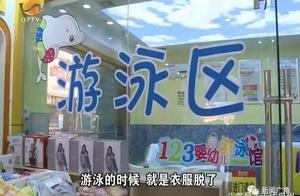 惊魂46秒!事发晋江,七月大男婴母婴店内溺水挣扎……只因这个动作