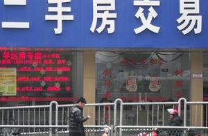 北京等八城二手房价格跌回一年前