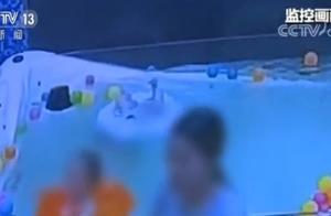 7个月大溺水男婴现状公布 监控还原事发全过程 快看