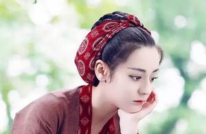 一直以来戴头巾的都是土气的村姑,直到看到时尚的迪丽热巴