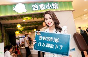 烦恼千千万你是唯一的甜,杭州这家冰淇淋快闪店,跨界玩转不开心