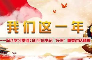 """2018镜泊湖国际马拉松 警察蜀黍的81岁爷爷跑""""全马""""?"""