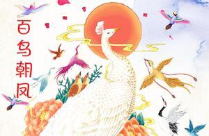 农历4月18日,18个百鸟朝凤名字壁纸送给你,做手机壁纸很合适!
