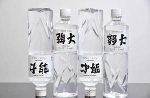 只卖半瓶水,他们创造了652%的销售奇迹,还拯救了53万缺水儿童