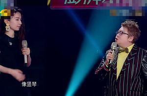 Hebe田馥甄花式夸韩红,全民K歌环节嗨爆全场