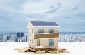 别总喊买房被骗了!定金、订金、预付款你分得清楚吗?
