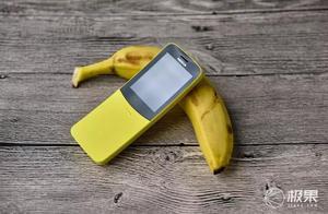 刚获入网许可的诺基亚8110首发评测:大香蕉除了砸核桃还能干啥?