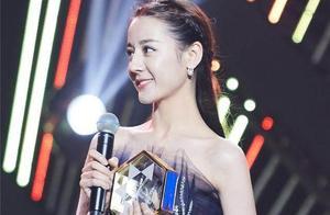 迪丽热巴颁奖典礼变身小仙女,发表获奖感言堪称全场最佳