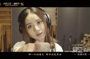 """180623 去年今日:""""楚乔之歌""""《望》MV正式上线 赵丽颖感染力爆棚"""