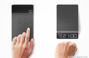 太不要脸了……计算器和闹钟,它们,它们居然结合了!