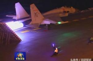 驾驶歼-15成功挂索 徐英辽宁号首位夜间起降飞行员