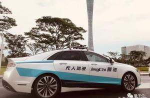 景驰北京法人潘思宁称被伪造签名,官方回应:辞退员工所述不实