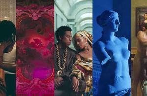 """Beyoncé和Jay-Z在卢浮宫里亲身演绎""""西方艺术史"""""""