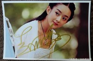 赵丽颖,范冰冰,迪丽热巴,刘亦菲的签名秀,网友直呼:看不懂啊