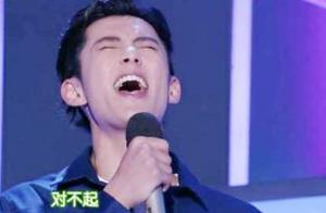 """王鹤棣洒泪向何炅道歉,如果他没挽留,新版""""道明寺""""就该换人了"""