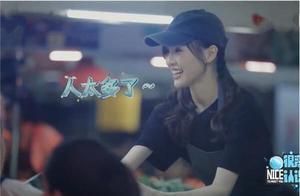 当女星被叫阿姨:刘涛尴尬,赵丽颖一脸无奈,刘亦菲是一股清流!