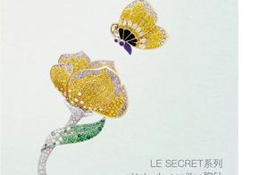 """珠宝时尚新趋势:""""接地气""""才是真时髦"""