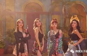 粉丝眼睛太尖啦!MAMAMOO新歌MV成员穿拖鞋?