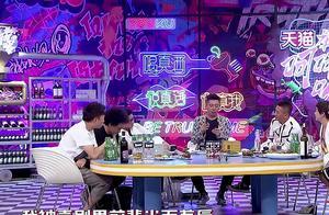 杨迪自曝曾被一位喜剧界前辈当面羞辱,一度让他想放弃这个行业