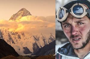 海拔8611米!波兰男子成功从世界第二高峰滑雪而下