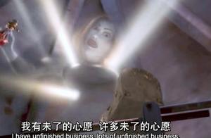 鬼马小精灵:女幽灵被小女孩套路,完成心愿超度重生,这幽灵真笨
