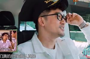 赵薇高鑫爆料琼瑶对戏严苛,为艺术不让动台词,发型不对都重拍!