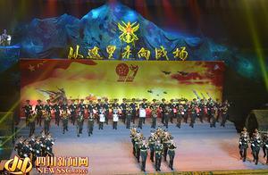 传承红色基因 西部战区举行文艺演出庆祝建军91周年
