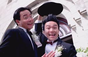 家有喜事大结局,三兄弟一起结婚,星爷这个发型太抢镜了