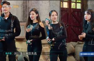 勇敢的世界:张翰表演动耳朵才艺时,谁注意到黄明昊在干嘛?