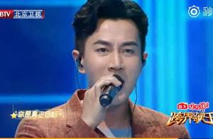 《跨界歌王》总决赛,杨幂夫君刘恺威唱哭吴秀波
