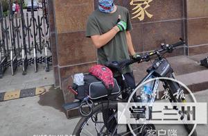 兰州到成都,19岁大男孩苏嘉禾骑行上大学