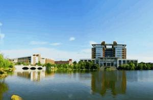 长沙理工大学在湖南省高校中排什么位置,是一所什么档次的大学?